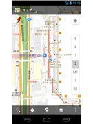 羽田空港ターミナル館内インドアグーグルマップ by google