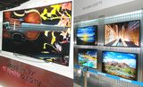 Photo of the LG Flexible and Samsung Bendable OLED TVs at CES 2014