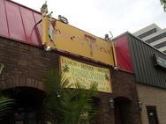 The Piratz Tavern was an interesting place