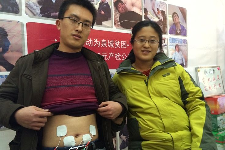 In China, Expectant Dads Line Up to Experience Labor Pains. Maternity Hospital Uses Electrodes to Simulate Contractions; Too Proud to Howl...
