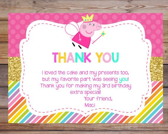 Pin By Angie Kriegshauser On Bitsy Girl S Birthday Ideas Pinterest