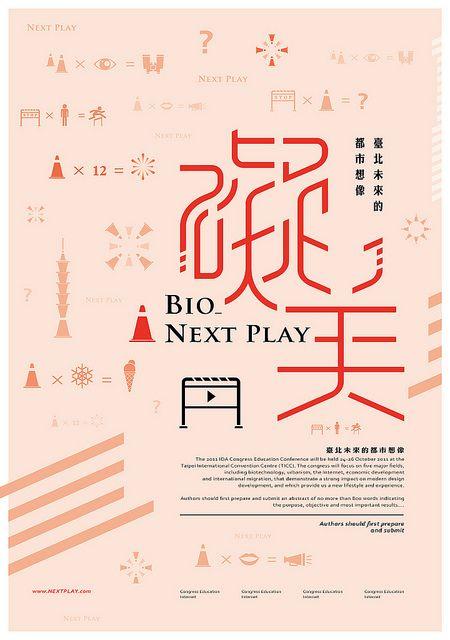 Bio--Next Play by Nikistyle, via Flickr