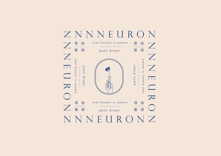 NNNEURON brand identity by Yi-Hsuan Li #InspoFinds