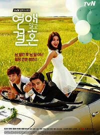 ver marriage not dating