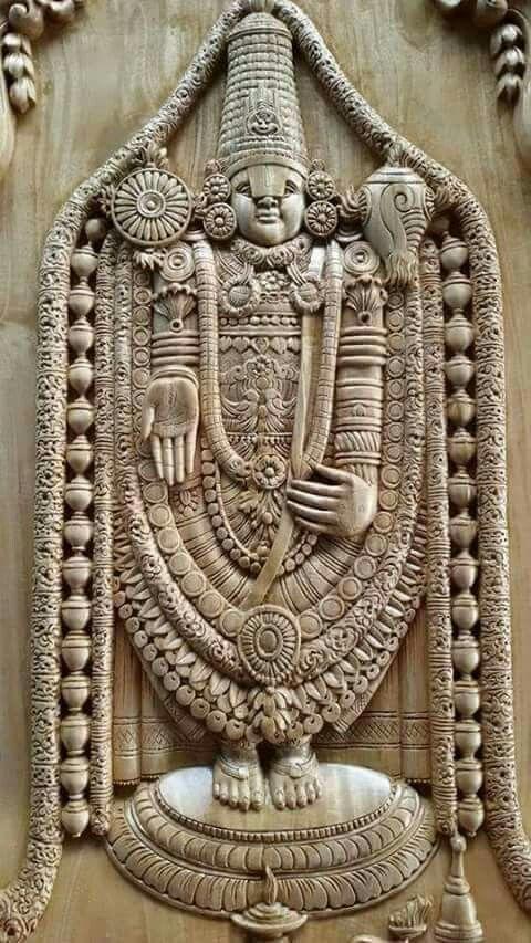 Sri Tirupati Venkateswara .........