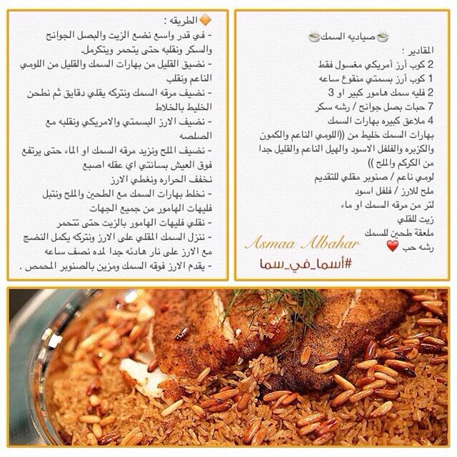 وصفات Egyptian Food Food Recipes