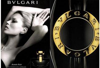 Bvlgari    Het Italiaanse Bvlgari is van origine een juwelier en producent van luxe goederen. Het merk heeft in eerste instantie naam gemaakt met geweldige en stijlvolle sieraden. Tegenwoordig is het luxe merk ook bekend om haar diverse productlijnen, waaronder horloges, handtassen, parfums en accessoires. De eerste geur door Bvlgari, in 1992, gelanceerd was Eau Parfumée Au The Vert.