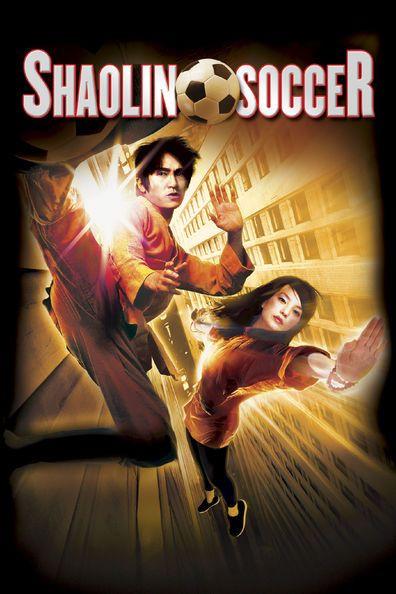 นักเตะเสี้ยวลิ้มยี่ (Shaolin Soccer)