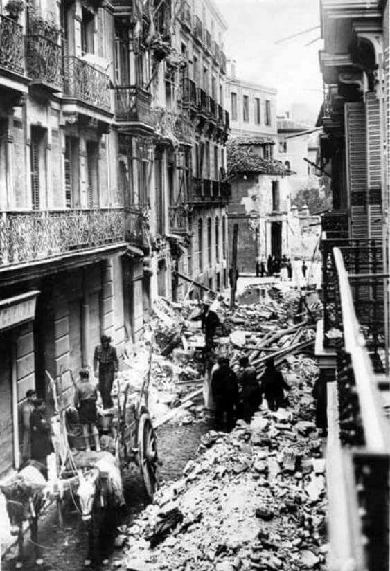 Spain - 1936-39. - GC - Calle de Huertas.