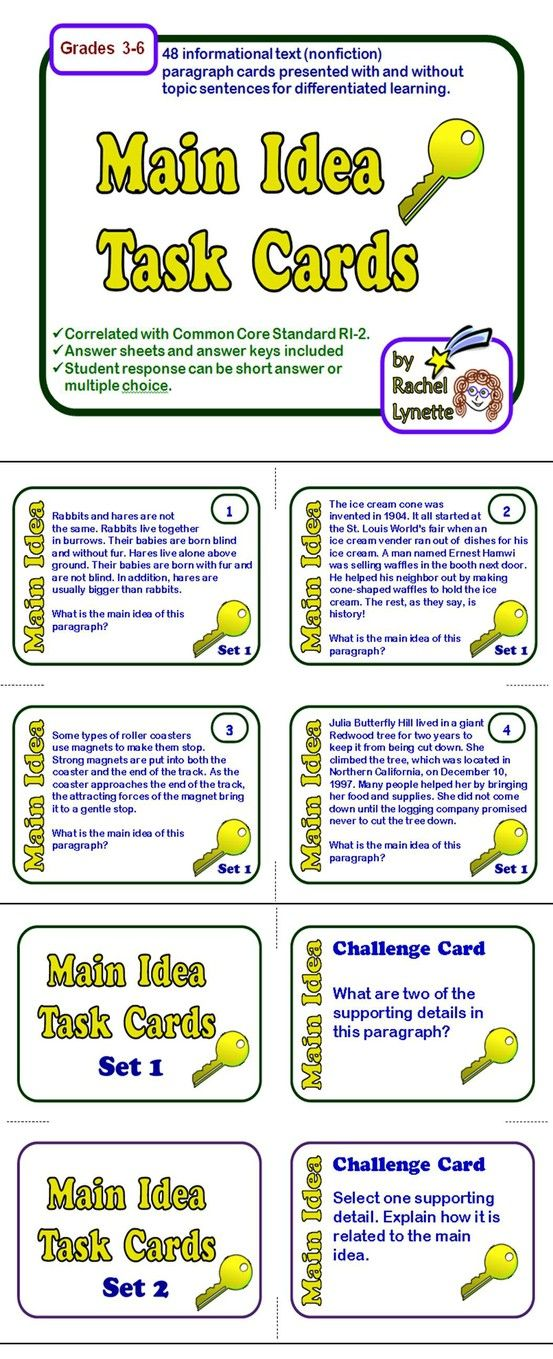 Each of these Main Idea cards features an interesting informational text (nonfiction) paragraph. The 48 cards are divided into two sets of 24 cards each for differentiated learning. $