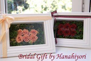 贈呈花&受付花&ウエルカムボード☆写真をクリックすると全て見られます。