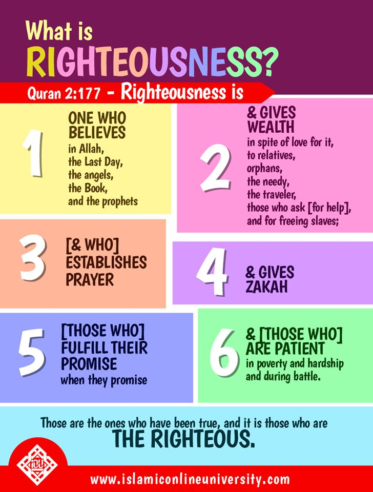 #righteousness  #Quran #Hadith #Muslim #IOU Islamic Online #University