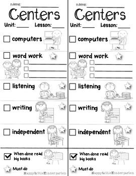 Centers Checklist FREEBIE! kindergarten word work. Kindergarten classroom management.