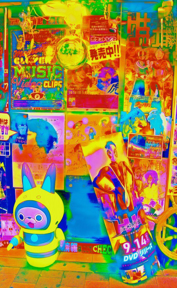 Quema-retinas No me hago responsable del daño óptico que la contemplación de esta imagen pueda acaecer #japan #japon #japoweird #대박 #귀엽다 #ultra #colourful