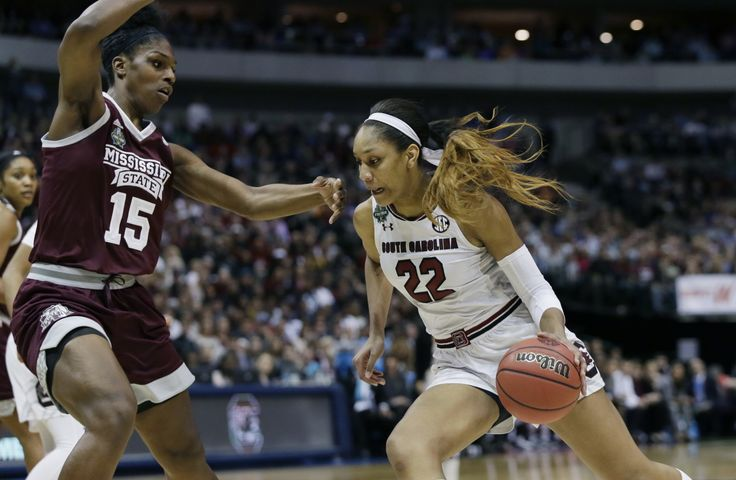 """South Carolina tops Mississippi State, claims first NCAA championship YENİ ! """"South Carolina tops Mississippi State, claims first NCAA championship"""" DETAYLAR İÇERDEhttps://www.oderece.net/south-carolina-tops-mississippi-state-claims-first-ncaa-championship/"""