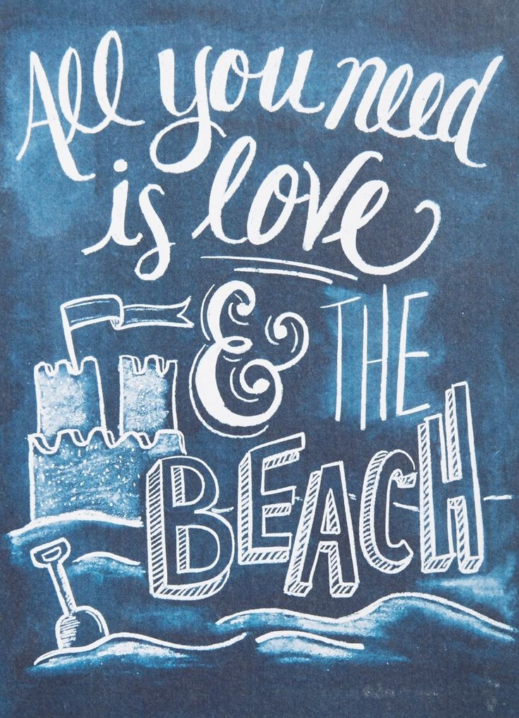 All you need is love & the beach.