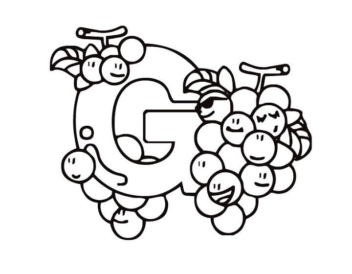 34 best letter g pre school crafts images on pinterest letter g crafts pre school crafts and. Black Bedroom Furniture Sets. Home Design Ideas