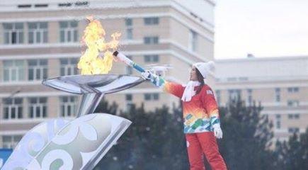 Kazakistan Almaatı'da 2017 Üniversiteler Arası Kış Olimpiyatları törenlerle başladı.