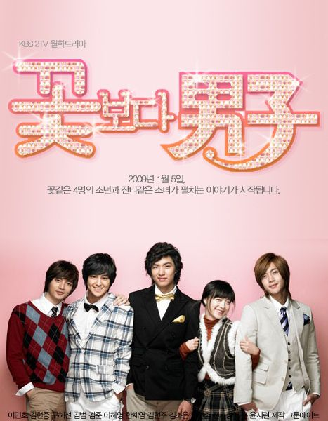 Boys Over Flowers- Korean drama adaptation of the Japanese manga Hana Yori Dango. Jan Di is an average girl whose family owns a dry cleaning store. She meets the richest & most spoiled boys known as the F4. After saving a boy from jumping off the roof of the school, she is admitted into the school on a swimming scholarship. Jan Di tries to avoid confrontation with the F4. However, when her friend accidentally gets ice cream on the leader of the F4's shoes, she's forced to declare war...