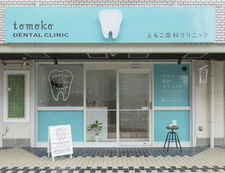 Outstanding The  Best Ideas About Dental Design On Pinterest  Dentist  With Fair   Dental Clinic   With Charming Grey Gardens Trailer Also Ivybridge Garden Centre In Addition Garden Sofa Covers And Garden Ornaments And Accessories As Well As Garden Pump Additionally In The Night Garden Iggle Piggle From Ukpinterestcom With   Fair The  Best Ideas About Dental Design On Pinterest  Dentist  With Charming   Dental Clinic   And Outstanding Grey Gardens Trailer Also Ivybridge Garden Centre In Addition Garden Sofa Covers From Ukpinterestcom