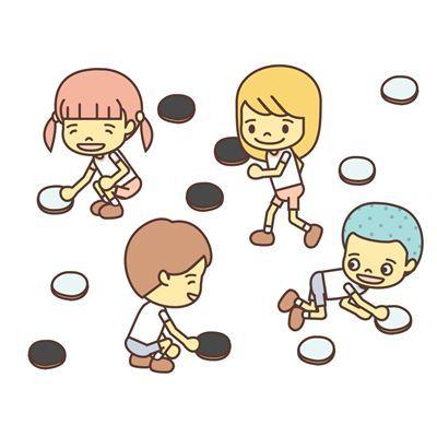 相手チームの色の段ボールを、自分のチームの色に裏返すゲームです。オセロゲーム、裏返し競争、ダンボールめくり遊び。English page : Turning Over Race事前準備と道具の作り方1.ダンボールをカッターやハサミを使って、