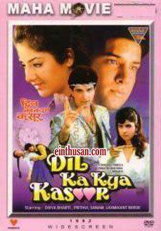 Dil Ka Kya Kasoor Hindi Movie Online - Prithvi and Divya Bharti. Directed by Lawrence D'Souza. Music by Nadeem-Shravan. 1992 ENGLISH SUBTITLE