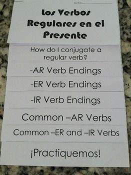 Spanish-Present-Tense-Regular-Verbs-Interactive-Flip-Book-1388401 Teaching Resources - TeachersPayTeachers.com
