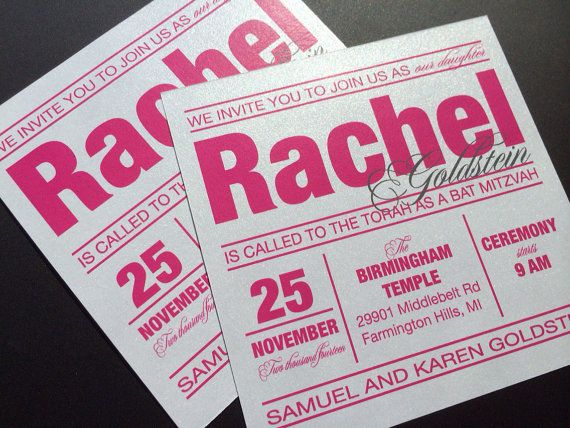 Modern Bat Mitzvah Invitation, Square, Metallic Paper, Typography, Affordable, Hot Pink, Bold and Colorful - Rachel