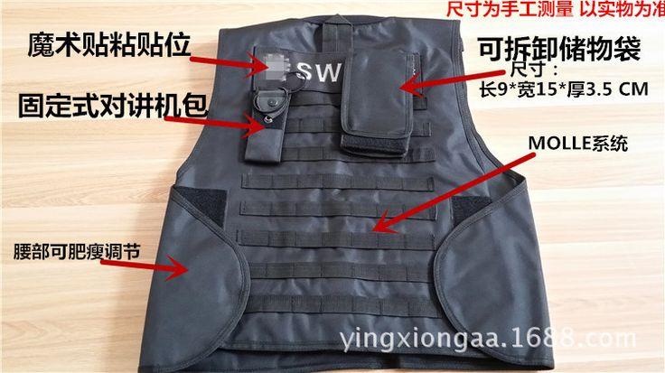 Военный тактический жилет молл тактический жилет многофункциональный открытый езда оборудование одежда CS поле