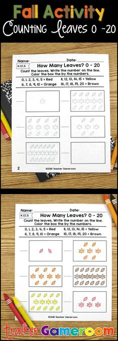Counting to 20 fall coloring activity. CCSS aligned. Great for October or November morning work, classwork, or center activity.