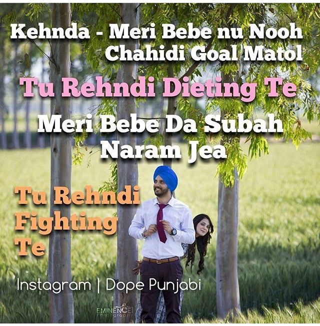 Punjabi Love Quotes In Gurmukhi – Quotes of the Day