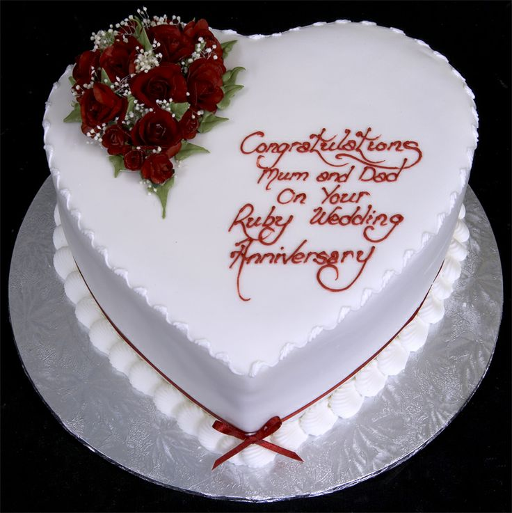 -Birthday and Party Cakes: Heart Shaped Wedding Cake 2010