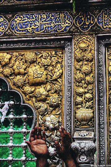 Maula Ali Shrine Wallpaper: 296 Best Images About Sacred On Pinterest