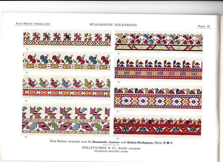 Bibliothek D.M.C. - Bulgarische Stickereien-Editions Th. de Dillmont,Mülhausen | eBay