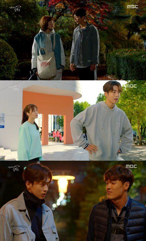 "[Spoiler] ""Weightlifting Fairy Kim Bok-joo"" Lee Seong-kyeong and Nam Joo-hyeok"