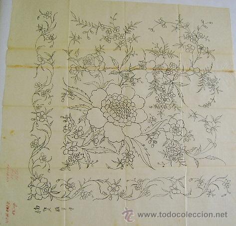 dibujo chino para mantón de principios del siglo XX (60x60cm) - Foto 1