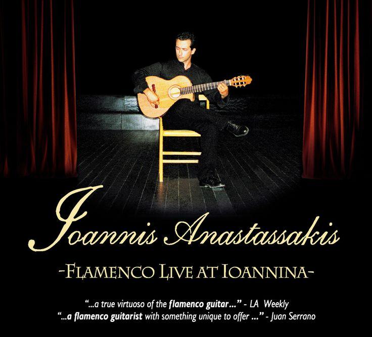 Flamenco Live at Ioannina