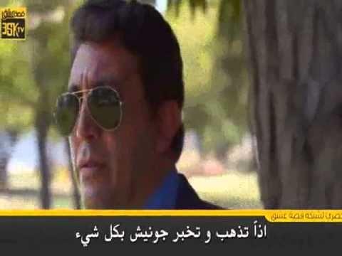 مسلسل بنات الشمس - الحلقة 11 إعلان 1 مترجم للعربية