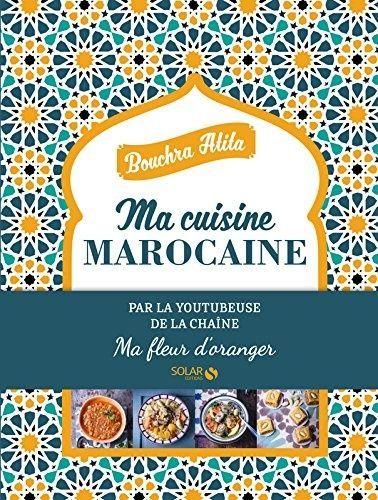 Bouchiar, gâlette spongieuse marocaine !