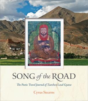 25 best tibetan buddhism images on pinterest tibetan buddhism song of the road the poetic travel journal of tsarchen losal gyatso translated by fandeluxe Gallery