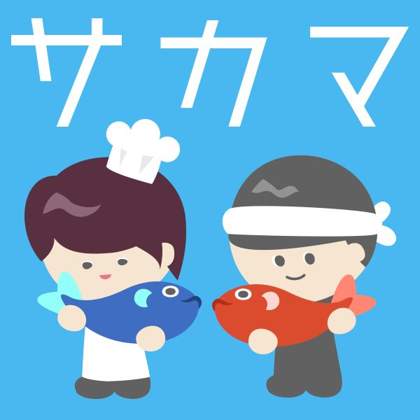 sakama  サカマ  app