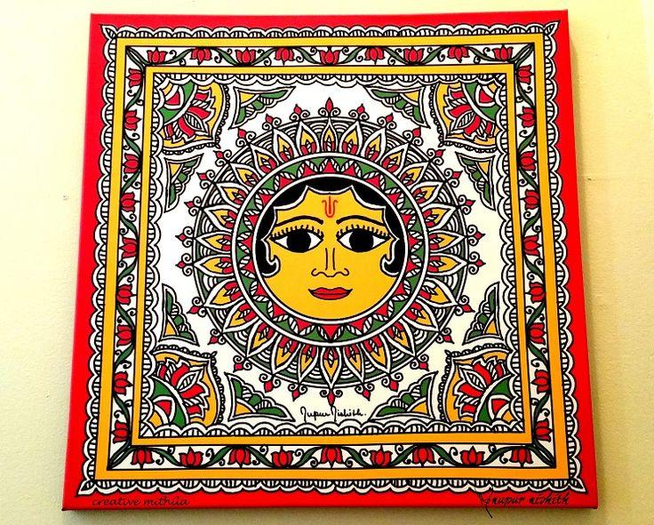 Surya (Sun) in Mithila (Digital printed on Canvas)