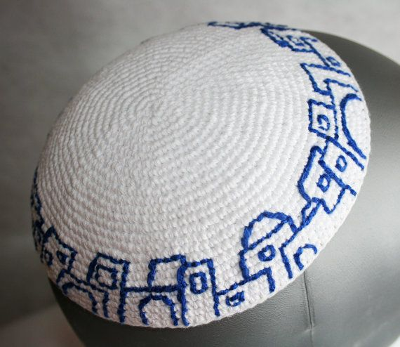 kippah white with blue embroidery Old City by crochetkippah