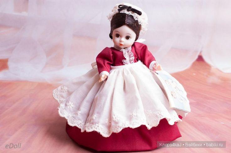 Little Women MARMEE от Madame Alexander
