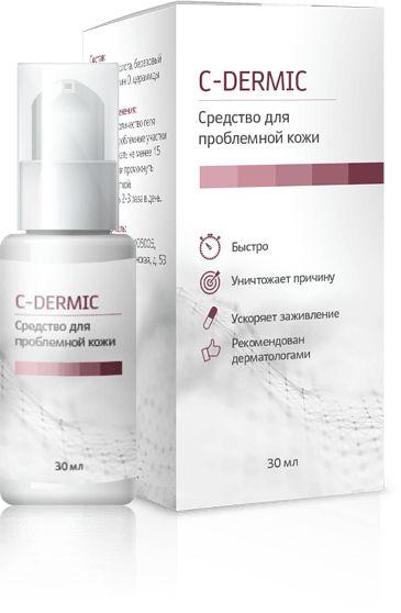 C-DERMIC - суперстойкая ремиссия псориаза на 3 года