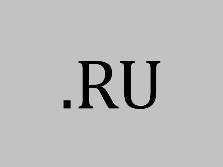 Рунет празднует 19-летие - Вести.Hi-tech
