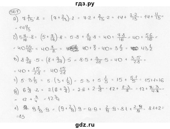 Гдз алгебре 2018 года