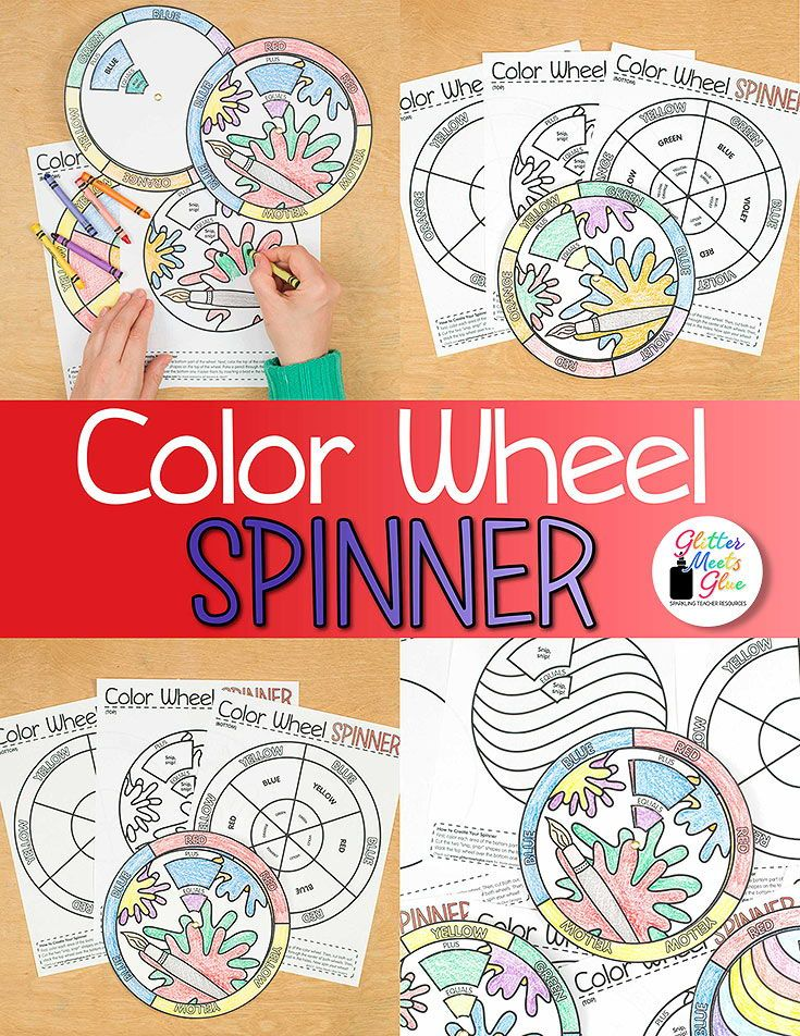 Color Wheel Spinners With Images Art Lesson Plans Elementary