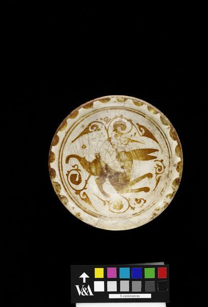 Dish      Place of origin:      Raqqah, Syria (probably, made)     Date:      1150-1200 (made)     Artist/Maker:      Unknown (pro...