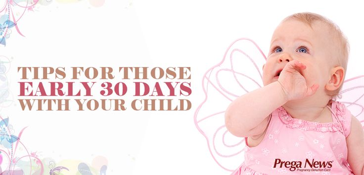 #tips for first 30 days with your #Child